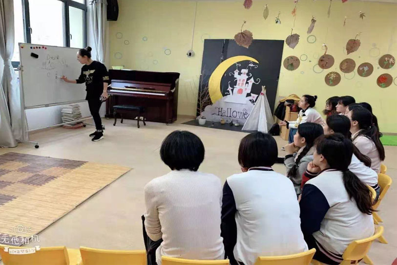 童心万向国际崂山园教师音乐教学能力培训(图1)